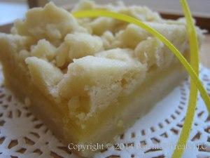 Creamy Lemon Shortbread Bar 1